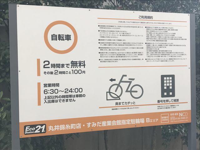 f:id:akizo_da:20200202172101j:plain