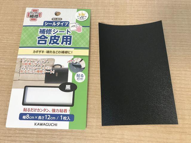 f:id:akizo_da:20200202172205j:plain