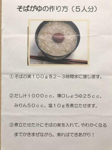 f:id:akizo_da:20200202201013j:plain