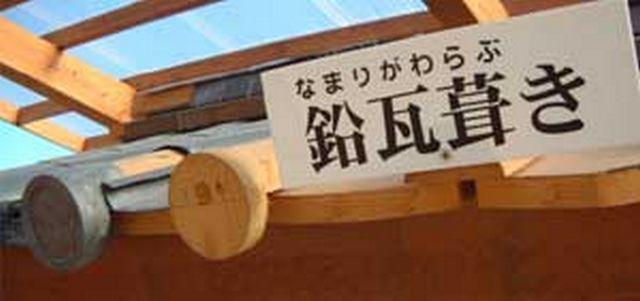 f:id:akizo_da:20200216095351j:plain