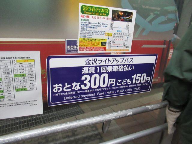 f:id:akizo_da:20200216124714j:plain