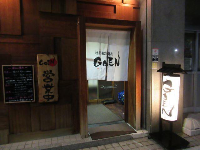 f:id:akizo_da:20200216125157j:plain
