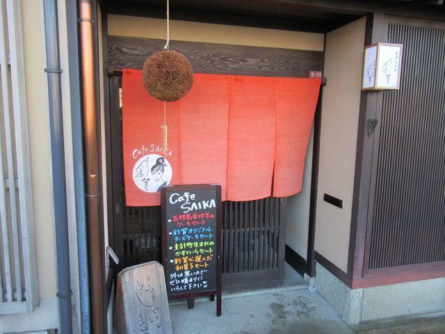 f:id:akizo_da:20200216130704j:plain