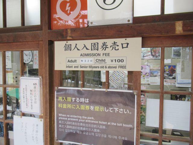 f:id:akizo_da:20200216152816j:plain