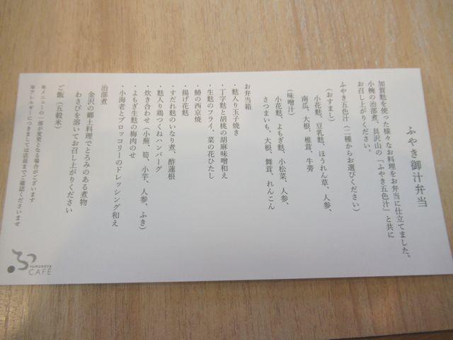 f:id:akizo_da:20200216152940j:plain