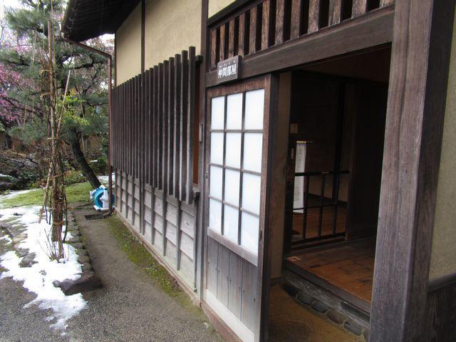 f:id:akizo_da:20200216153054j:plain