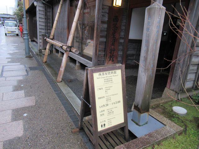 f:id:akizo_da:20200216153257j:plain