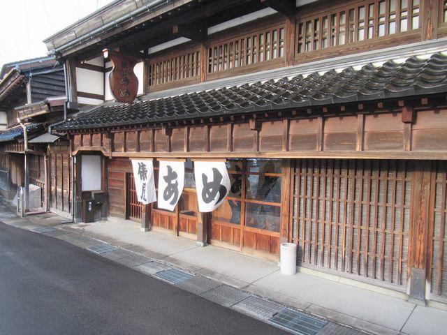 f:id:akizo_da:20200216153557j:plain