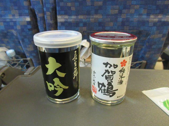 f:id:akizo_da:20200216153737j:plain