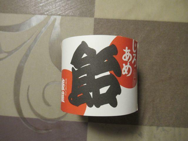 f:id:akizo_da:20200216153846j:plain