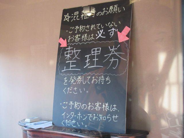 f:id:akizo_da:20200216203416j:plain