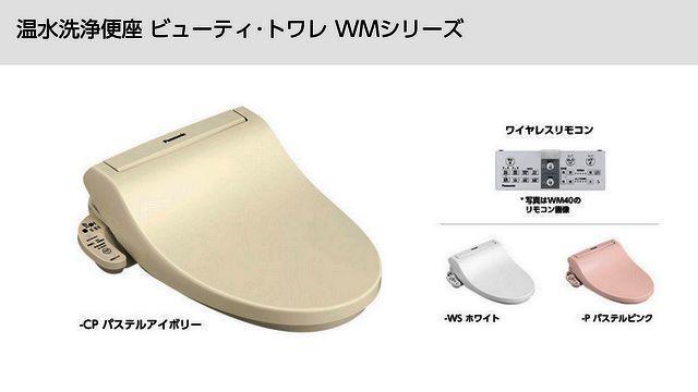 f:id:akizo_da:20200222161237j:plain