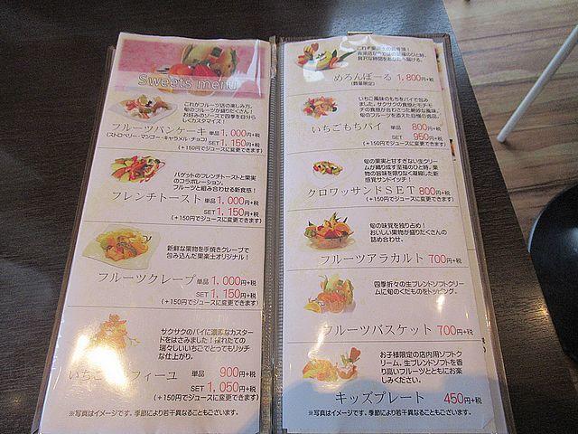 f:id:akizo_da:20200222163041j:plain