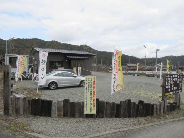 f:id:akizo_da:20200229143529j:plain