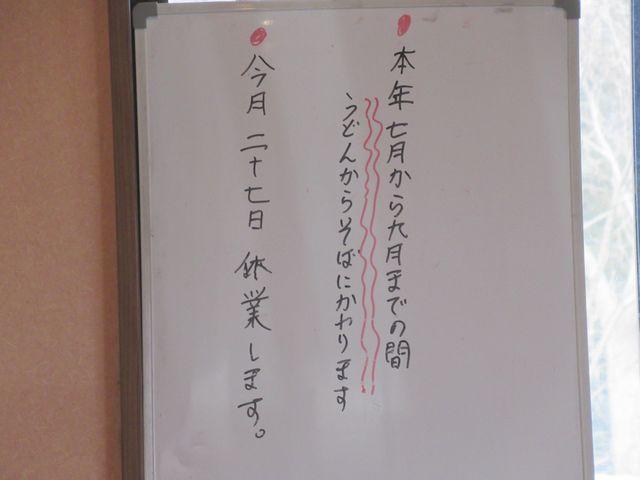f:id:akizo_da:20200229143739j:plain
