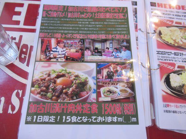 f:id:akizo_da:20200229180416j:plain