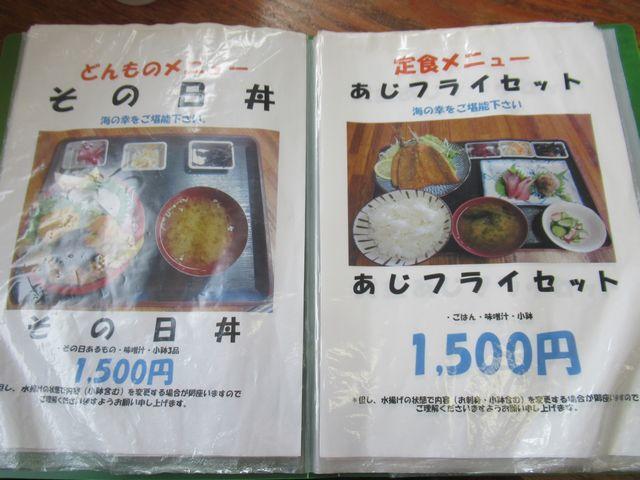f:id:akizo_da:20200301200331j:plain
