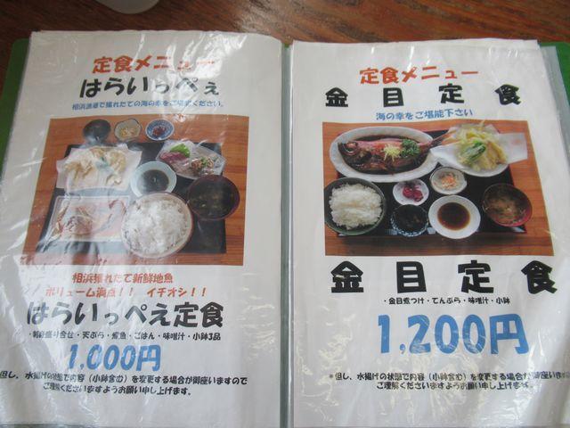 f:id:akizo_da:20200301200342j:plain