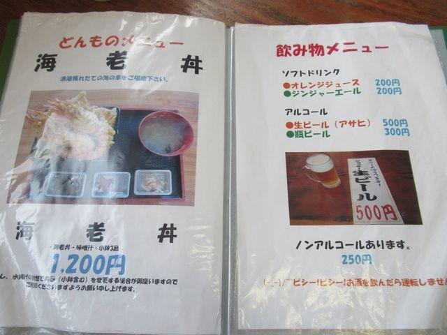 f:id:akizo_da:20200301200407j:plain