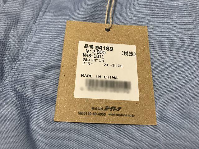 f:id:akizo_da:20200307173200j:plain