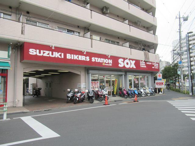 f:id:akizo_da:20200314135250j:plain