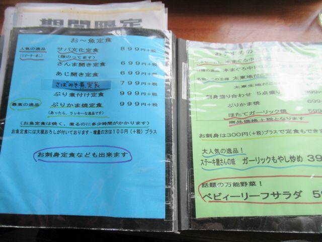 f:id:akizo_da:20200315190718j:plain