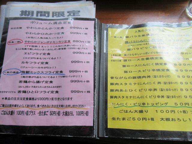f:id:akizo_da:20200315190728j:plain