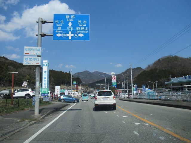 f:id:akizo_da:20200319193726j:plain