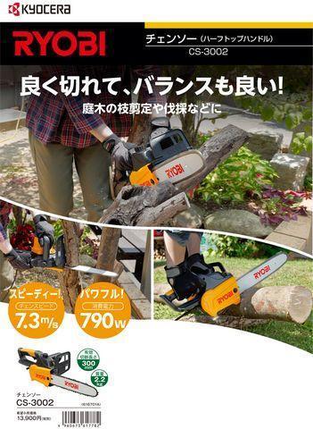 f:id:akizo_da:20200322165528j:plain