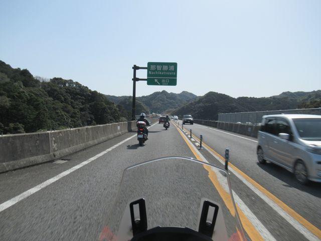 f:id:akizo_da:20200327204124j:plain