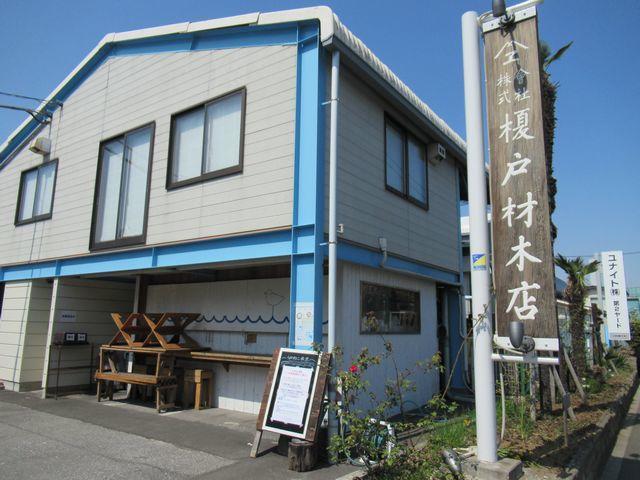 f:id:akizo_da:20200328173137j:plain