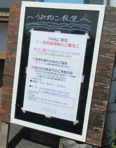f:id:akizo_da:20200328173202j:plain