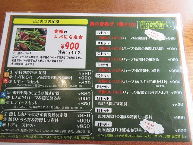 f:id:akizo_da:20200328173930j:plain