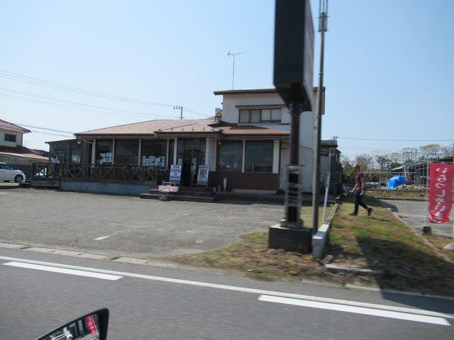f:id:akizo_da:20200405143620j:plain