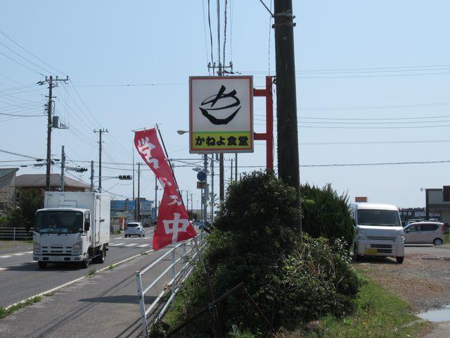 f:id:akizo_da:20200405143655j:plain