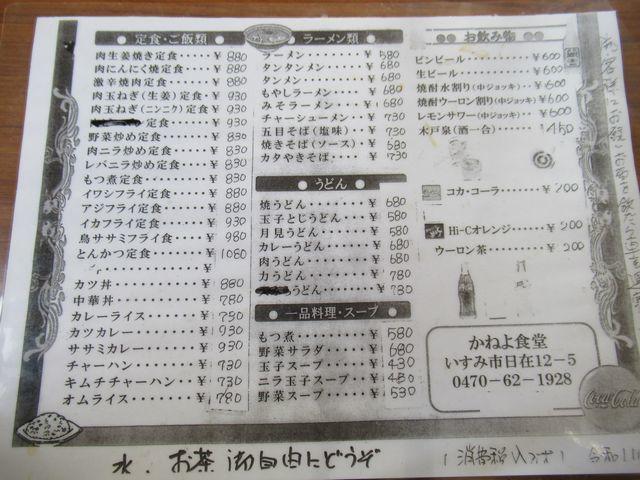 f:id:akizo_da:20200405143758j:plain