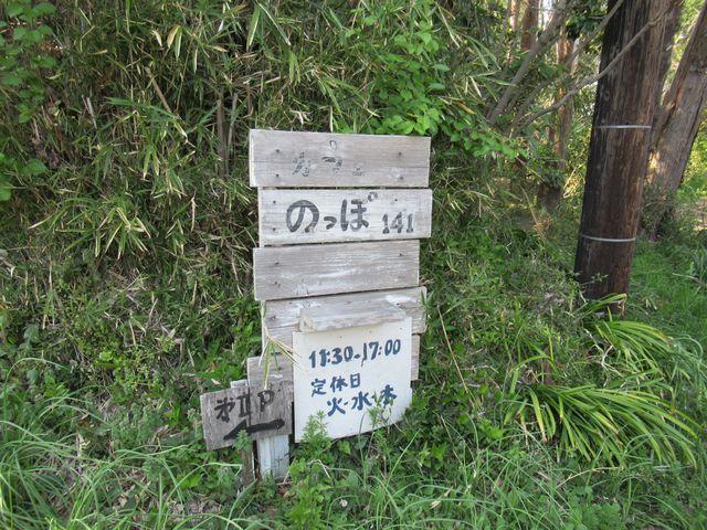 f:id:akizo_da:20200405144004j:plain