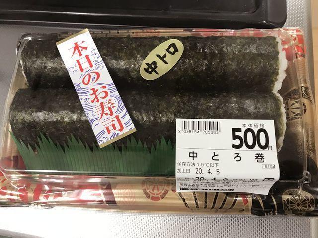 f:id:akizo_da:20200405192642j:plain