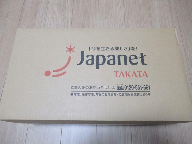 f:id:akizo_da:20200425173303j:plain