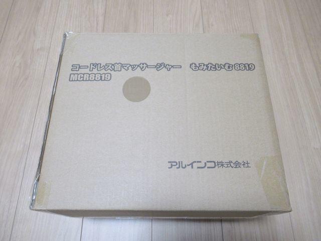f:id:akizo_da:20200425173312j:plain