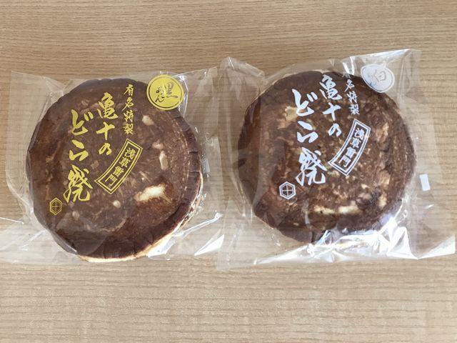 f:id:akizo_da:20200426214946j:plain
