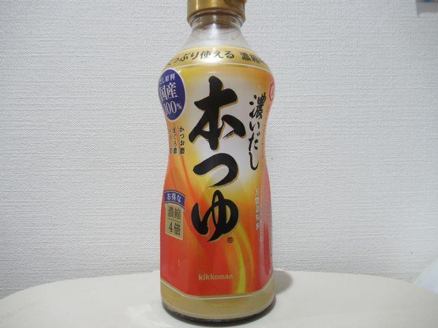 f:id:akizo_da:20200426215017j:plain