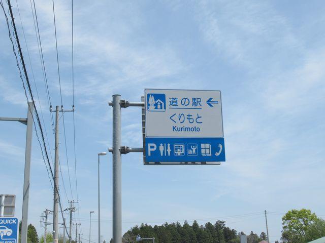 f:id:akizo_da:20200426235916j:plain