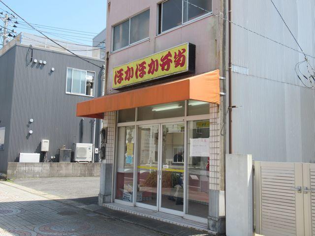 f:id:akizo_da:20200426235958j:plain