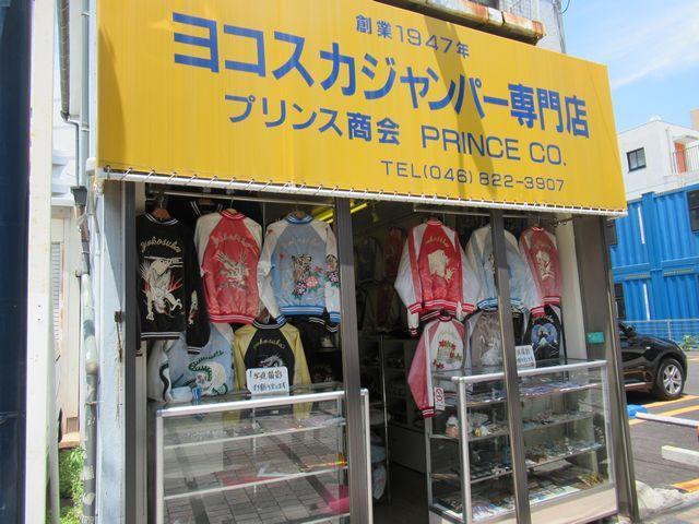 f:id:akizo_da:20200607201812j:plain