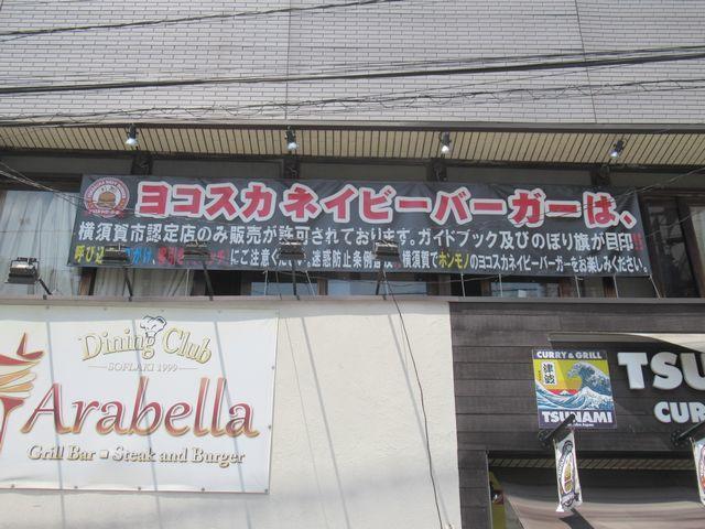 f:id:akizo_da:20200607201900j:plain