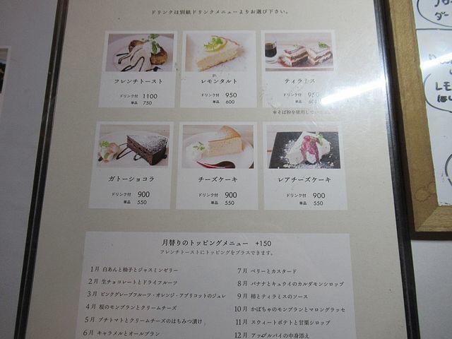 f:id:akizo_da:20200607202332j:plain