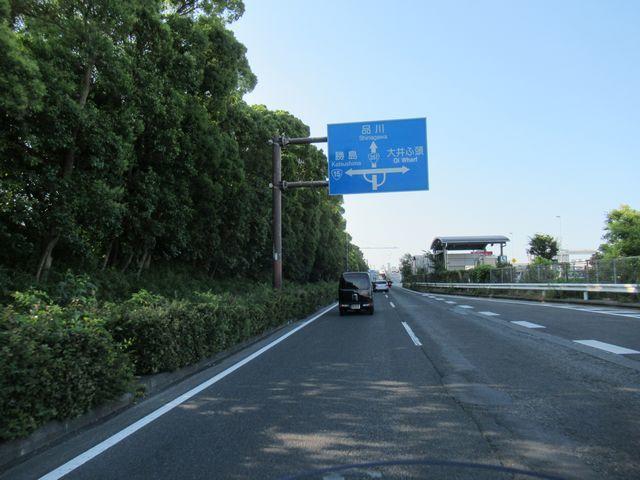 f:id:akizo_da:20200607202455j:plain