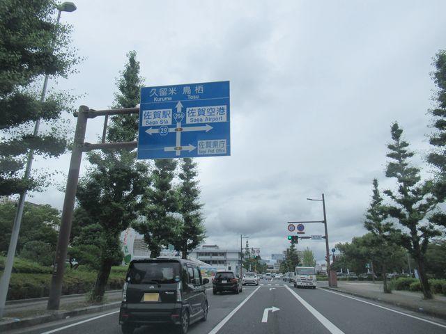 f:id:akizo_da:20200624210748j:plain