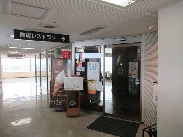 f:id:akizo_da:20200624212933j:plain